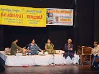 Saptasuranche Chandane- Jyotsan Bhole Centanary Year Celebration Program